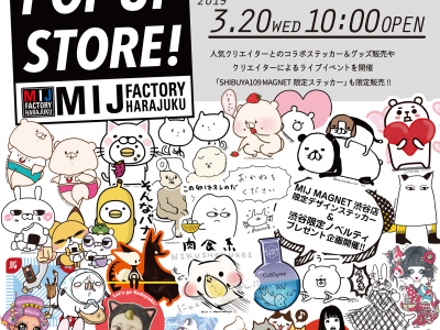 MIJ FACTORY HARAJUKU POP UP STORE MAGNET by SHIBUYA109 オープン!!